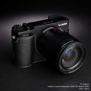 TP Original Leather Camera Body Case for Panasonic LUMIX GX7 MarkIII / GX9 Black パナソニック 本革 レザー カメラケース TB06GX9-BK|nineselect