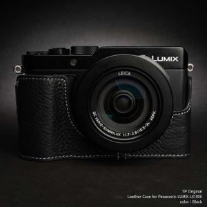 TP Original Leather Camera Body Case for Panasonic LUMIX LX100II Black パナソニック 本革 レザー カメラケース TB06LX102-BK|nineselect