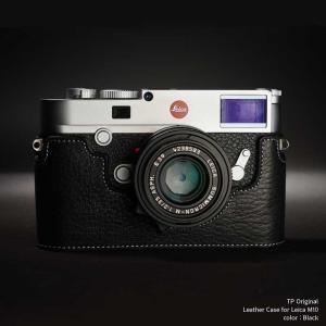 TP Original Leather Camera Case for Leica M10/M10-D Black ライカ 本革 カメラケース レザーケース おしゃれ Classic Series TB06M10-BK nineselect