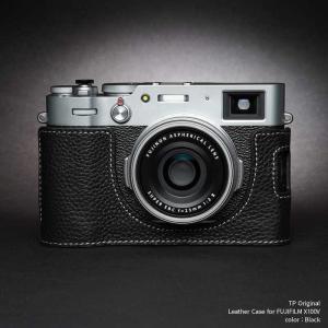 TP Original FUJIFILM X100V 専用 レザー カメラケース Black ブラック おしゃれ 速写ケース TB06X100V-BK|nineselect