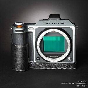 TP Original HASSELBLAD X1D/X1D II 専用 レザー カメラケース Black ブラック おしゃれ 速写ケース TB06X1D-BK nineselect