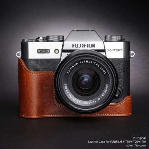 TP Original Leather Camera Body Case for FUJIFILM X-T30/X-T20/X-T10 Volcano フジフイルム 本革 レザー カメラケース EZ Series|nineselect
