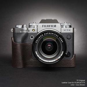 TP Original FUJIFILM X-T4 専用 レザー カメラケース Coco Brown ココ ブラウン おしゃれ 速写ケース TB06XT4-CO|nineselect