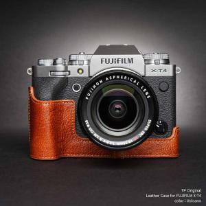TP Original FUJIFILM X-T4 専用 レザー カメラケース Volcano ボルケーノ おしゃれ 速写ケース TB06XT4-LB nineselect