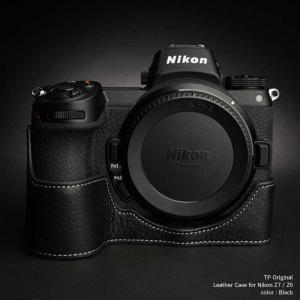 TP Original Leather Camera Body Case for Nikon Z7 / Z6 Black ニコン 本革 レザー カメラケース EZ Series TB06Z7-BK|nineselect