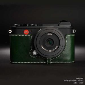 TP Original Leather Camera Body Case for Leica CL Green ライカ 本革 カメラケース レザー ケース おしゃれ バッテリー交換可能 EZ Series TB08CL-GR nineselect