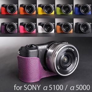 TP Original ティーピー オリジナル Leather Camera Body Case レザーケース for SONY α5100/α5000 おしゃれ 本革 カメラケース 10colors|nineselect
