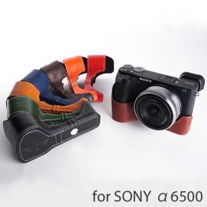 『期間限定特価!』TP Original ティーピー オリジナル Leather Camera Body Case for SONY α6500 おしゃれ 本革 カメラケース 8colors|nineselect