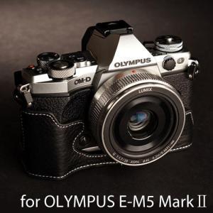 TP Original Leather Camera Body Case レザーケース for OLYMPUS OM-D E-M5 MarkII おしゃれ 本革 カメラケース Black(ブラック) TB06EM52-BK|nineselect