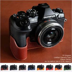 TP Original OLYMPUS OM-D E-M1 MarkII 専用 レザー カメラケース おしゃれ 速写ケース TB05EM12|nineselect