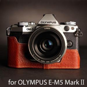 TP Original ティーピー オリジナル Leather Camera Body Case レザーケース for OLYMPUS OM-D E-M5 MarkII おしゃれ 本革 カメラケース Brown(ブラウン)|nineselect