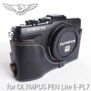 TP Original ティーピー オリジナル Leather Camera Body Case レザーケース for OLYMPUS PEN Lite E-PL7 おしゃれ 本革 カメラケース Oil Black|nineselect