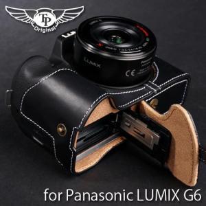 TP Original ティーピー オリジナル Leather Camera Body Case for Panasonic LUMIX G6 (DMC-G6) おしゃれ 本革 カメラケース Oil Black(オイル ブラック)|nineselect