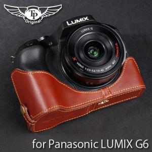 TP Original ティーピー オリジナル Leather Camera Body Case for Panasonic LUMIX G6 (DMC-G6) おしゃれ 本革 カメラケース Oil Brown(オイル ブラウン)|nineselect