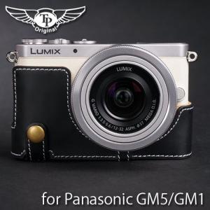 TP Original ティーピー オリジナル Leather Camera Body Case for Panasonic LUMIX GM5/GM1 おしゃれ 本革 カメラケース Oil Black(オイル ブラック)|nineselect