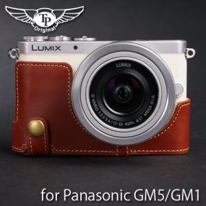 TP Original ティーピー オリジナル Leather Camera Body Case for Panasonic LUMIX GM5/GM1 おしゃれ 本革 カメラケース Oil Brown(オイル ブラウン)|nineselect