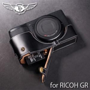 TP Original ティーピー オリジナル Leather Camera Body Case for RICOH GR2 GR おしゃれ 本革 カメラケース Oil Black(オイル ブラック)|nineselect