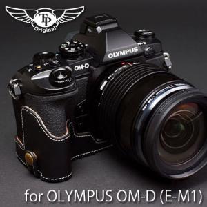TP Original Leather Camera Body Case レザーケース for OLYMPUS OM-D E-M1 おしゃれ 本革 カメラケース Oil Black(オイル ブラック)|nineselect