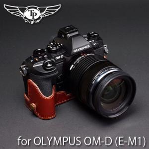 TP Original ティーピー オリジナル Leather Camera Body Case レザーケース for OLYMPUS OM-D E-M1 おしゃれ 本革 カメラケース Oil Brown(オイル ブラウン)|nineselect