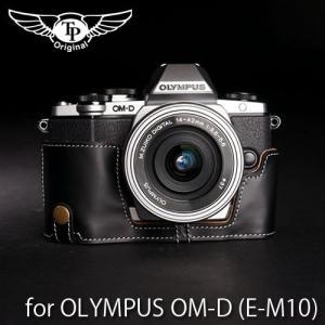 TP Original Leather Camera Body Case レザーケース for OLYMPUS OM-D E-M10 おしゃれ 本革 カメラケース Oil Black(オイル ブラック) TB04EM10-BK|nineselect