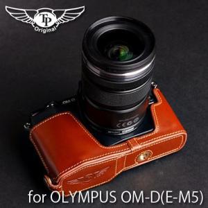 TP Original ティーピー オリジナル Leather Camera Body Case レザーケース for OLYMPUS OM-D E-M5 おしゃれ 本革 カメラケース Oil Brown(オイル ブラウン)|nineselect