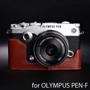 TP Original ティーピー オリジナル Leather Camera Body Case for OLYMPUS PEN-F おしゃれ 本革 カメラケース Brown(ブラウン)|nineselect
