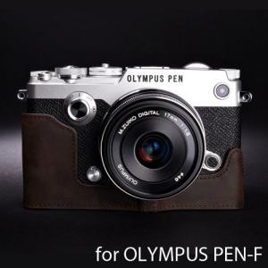 TP Original ティーピー オリジナル Leather Camera Body Case for OLYMPUS PEN-F おしゃれ 本革 カメラケース Dark Brown(ダークブラウン)|nineselect