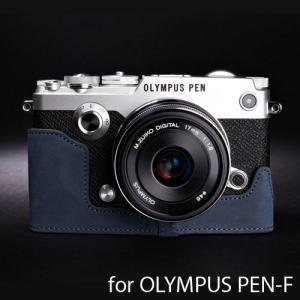 『訳あり品』TP Original ティーピー オリジナル Leather Camera Body Case for OLYMPUS PEN-F おしゃれ 本革 カメラケース Navy(ネイビー)|nineselect