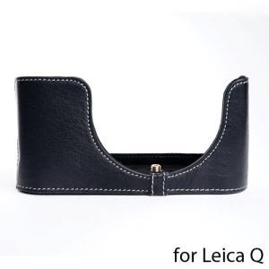 TP Original ティーピー オリジナル Leather Camera Body Case for Leica Q (TYP116) おしゃれ 本革 カメラケース Black(ブラック) nineselect
