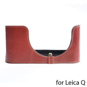 TP Original ティーピー オリジナル Leather Camera Body Case for Leica Q (TYP116) おしゃれ 本革 カメラケース Brown(ブラウン)|nineselect