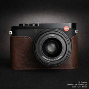 TP Original Leather Camera Body Case for Leica Q2 Coco Brown ライカ 本革 レザー カメラケース EZ Series|nineselect