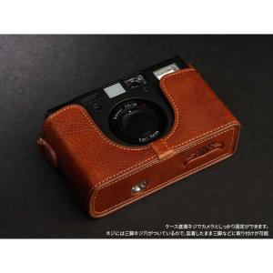 TP Original Leather Camera Body Case for CONTAX T3 Volcano コンタックス 本革 レザー カメラケース Classic Series TB05T3-LB nineselect 07