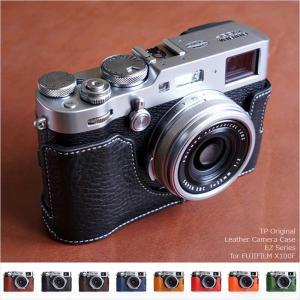 『おしゃれ本革カメラケース』  TP Original/ティーピー オリジナル  Leather C...