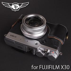 TP Original ティーピー オリジナル Leather Camera Body Case for FUJIFILM X30 おしゃれ 本革 カメラケース Oil Black(オイル ブラック)|nineselect