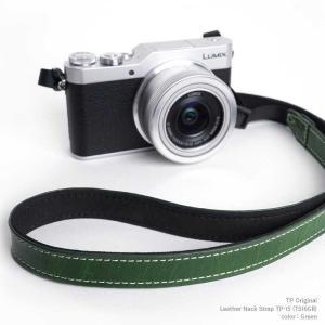TP Original Leather Camera Neck Strap 本革 カメラストラップ ネックストラップ TP-15 Green グリーン TS16GR レザー ストラップ おしゃれ シンプル|nineselect