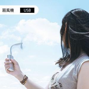『クリックポストOK!』 Xiaomi 小米 シャオミ Mi USB 扇風機 2colors PC パソコン モバイルチャージャー用 USB充電器用 FAN ファン 卓上 正規品 並行輸入品|nineselect