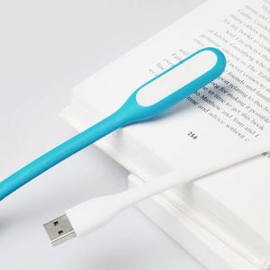 『クリックポストOK!』 Xiaomi 小米 シャオミ Mi USB LEDライト 5colors PC パソコン モバイルチャージャー USB充電器用 非常灯 USBライト 正規品 並行輸入品 nineselect 03