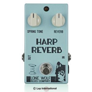 """ローンウルフブルースカンパニー ハープリバーブ """"Harp Reverb""""  LONE WOLF B..."""