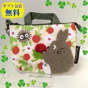 となりのトトロ ミニポシェットバッグ 「おいしい野いちご」 【メール便】 ningyo-katayama