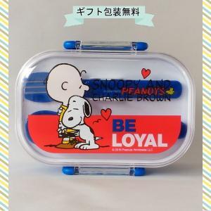 SNOOPY スヌーピー お弁当箱|ningyo-katayama