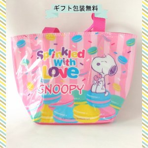 SNOOPY スヌーピー ランチバック splinkled with love|ningyo-katayama