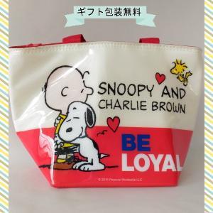 SNOOPY スヌーピー ランチバック スヌーピー&チャーリーブラウン|ningyo-katayama