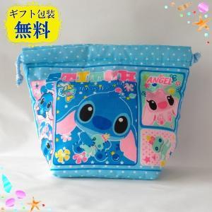 Disney  スティッチ 中綿ランチバック|ningyo-katayama