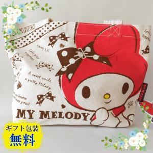 サンリオ マイメロディ 帆布ミニトートバック 【メール便】|ningyo-katayama