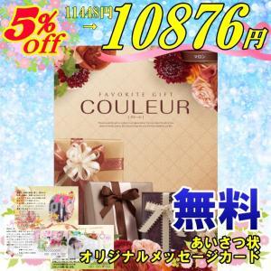 COULEUR マロン【Marron】|ningyo-katayama