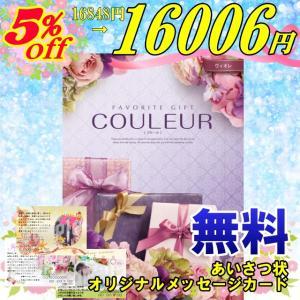 COULEUR ヴィオレ【Violet】|ningyo-katayama