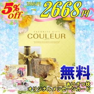 COULEUR ジョーヌ【Jaune】|ningyo-katayama