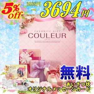 COULEUR プリュヌ【Prune】|ningyo-katayama