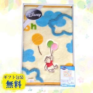 Disney  プーさん バスマット ファイン 化粧箱入り|ningyo-katayama