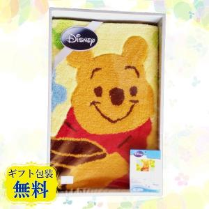 Disney  プーさん 玄関マット ファイン 化粧箱入り|ningyo-katayama